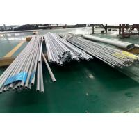 China Annealed Sch 40 / 80 Stainless Steel Heat Exchanger Tubes S32101 S32205 S31803 wholesale