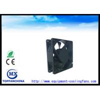 China 92mm X 92mm X 25mm Small Cooling Fans For Electronics , Save Energy wholesale