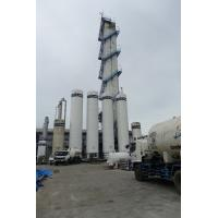 China Argon Liquid air separation plant 2000~3000Nm3 / h Series for circulation wholesale