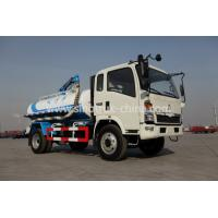 China HOWO 4×2 High Safety Suction Sewage TruckOverall Dimensions 6880×2330×2870 on sale