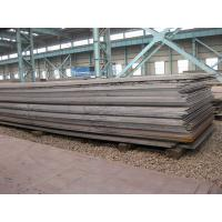 Buy cheap S/A387 Grade 12 CL2 steel plate(CH) from wholesalers