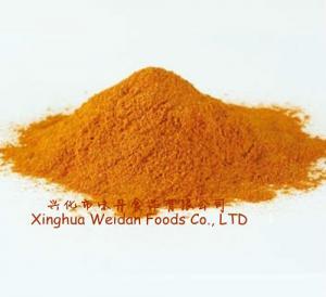China red chilli powder 001 wholesale
