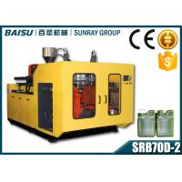 Buy cheap 1 Liter Oil / Jerry Can Plastic Blow Molding Machine Capacity 500BPH SRB70D-2 from wholesalers