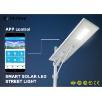 China Dimmable Solar Energy Motion Sensor IP65 70W LED Street Lights Charge Controller wholesale