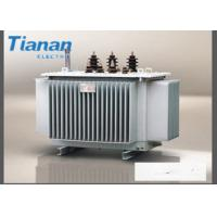 China S11 Electric Oil Immersed Power Transformer Core Type Industrial Power Transformer  on sale