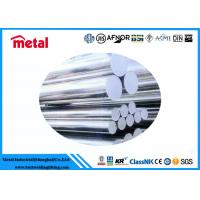 China Carbon Steel Cold Drawn Round Bar , 8 - 40mm High Tensile Steel Round Bar wholesale