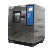 China Programmable Temperature Humidity Controlled Environmental Chamber wholesale