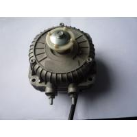 China IP42 0.42A 1300RPM - 1550RPM Speed 5W / 10W Refrigerator Fan Motor With CE , TUV wholesale