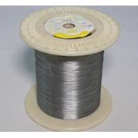 China Type J Thermocouple Wire Stranded Wire  Resistance Wire For Electrical And Hating cable wholesale