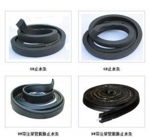 China Rubber waterstop tape/bentonite waterstop bar/water expanding rubber strip wholesale