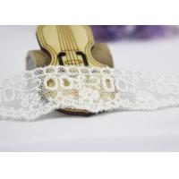 China Milk Silk Nylon Eyelet Wedding Lace Trim For Garment , Floral Embroidered Lace Ribbon wholesale