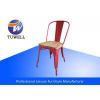 China Colorful Marais Metal Tolix Chairs With Wooden Seat Stackable For Office / living room wholesale