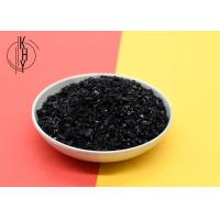 China Formaldehyde Adsorption Coconut Shell Activated Charcoal Air Purification wholesale