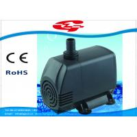 Buy cheap 100W 4m submersible water pump for Fountain and Aquarium from wholesalers