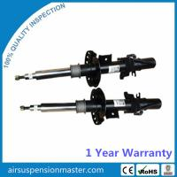 Quality Front Damper With Adaptive Damping LR024437 LR051481 LR056266 for Range Rover for sale