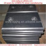 China Anti-UV uhmwpe marine fender with OEM serves wholesale