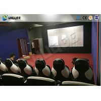 China 11D Movie Theater 11D Roller Coaster Simulator With Luxury Genuine Leather Seats wholesale