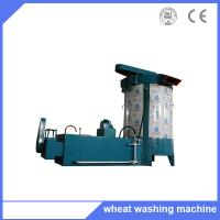 China XMS 60 capacity 3T/H wheat maize washing and drying machine wholesale