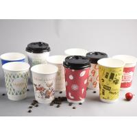 China Insulated  Disposable Paper Cups With Lids For Hot Drinks / Espresso wholesale