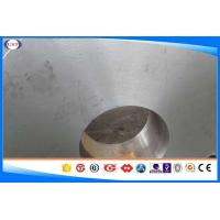 Quality Machines Parts Hot Forging Stainless Steel 34CrMo4 / 1.7224 Grade Steel for sale