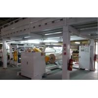 China High Speed Bopp Tape Coating Machine / Hot Melt Adhesive Coating Machine on sale
