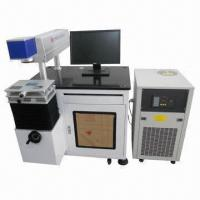 China Laser Marking Machine for Leather, Plastic, Wood, Acrylic and Food Packaging Production Line wholesale