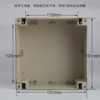 China 160x160x90mm Plastic Electronic Enclosures With Brass Inserts wholesale