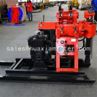 China HZ-130YY hydraulic core drilling rig / small portable full hydraulic water well drilling rig / borehole drilling machine on sale