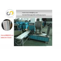 China High speed single paper drinking straw wrapping machine straw packing machine wholesale