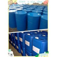Azoic Dyeing Base OCA Light Yellow To Colorless Transparent Oil Liquid