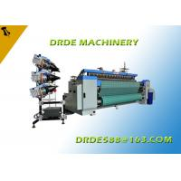 China Heavy Duty 3.0kw Motion 6 Color Air Jet Loom For Weaving Polyester Fabric wholesale