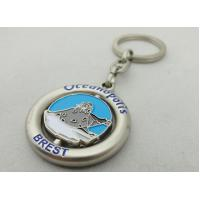 China Customized Metal Spinning Key Chain, Zinc Alloy Die Casting Promotional Keychain wholesale