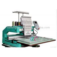 China Multi-language small clothing shirt single head computerised embroidery machine on sale