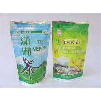 China Custom Printed Colored 2.5 Gallon Zip Lock Bags Laminated Plastic Packaging wholesale