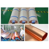 China HD Electrodeposited Copper Foil Roll More Than 5% Elongation 5 - 520mm Width wholesale