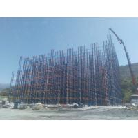 China Height 10-30M Automatic Storage Retrieval System With Single / Double Coloum Stacker wholesale