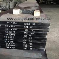 China China supply cold work mould steel 1.2080 steel plate wholesale