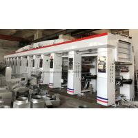 China Automatic Tension control systerm Roto Gravure Printer servo motor control closed type blade wholesale