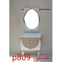 China middle east Floor Mounted PVC Bathroom Washbasin Cabinet With Painting ISO Standard wholesale