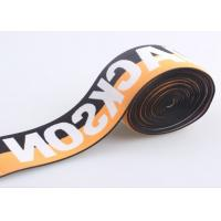 China High Tenacity Spandex Black Jacquard Elastic Band Elastic Bra Straps wholesale