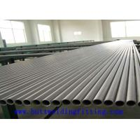 China Hot Rolled Alloy Welded Steel Pipe For Boiler EN10084-1998 ASTM A335 P11 P91 T91 wholesale