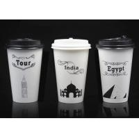 China Full Printed Cold Paper Cups For Frozen Yogurt / Soft Drink Cups With Lids wholesale