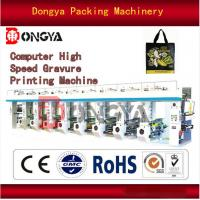 China Plastic Express Bag Making Machine / 8 Colour Rotogravure Printing Machine wholesale