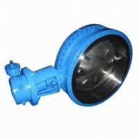 Quality 1500lb API6D Flanged Butterfly Valve , DN50-3000 Triple Offset Butterfly Valve for sale