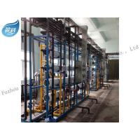 China Nanofiltration 3000L per hour waste water treatment system on sale