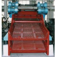China [Photos] Offer linear vibration screen for separating process wholesale