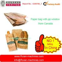 China cost of paper bag making machine wholesale
