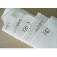 Quality 1.5mm - 3mm PET / Polyester Filter Cloth Coal industry dust filter fabric for sale