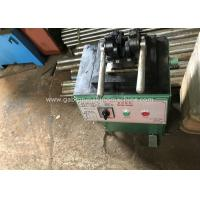 Buy cheap Gabion Mesh Wire Butt Welding Machine PE Hydraulic System 500x500x1000mm Overall from wholesalers