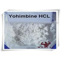 China Sex Enhancer 98.5% Purity Natural Extract White Yohimbine HCL For Male Enhancement wholesale